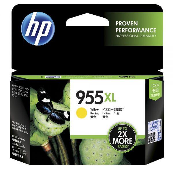 HP 955XL 高印量黃色原廠墨水匣 L0S69AA