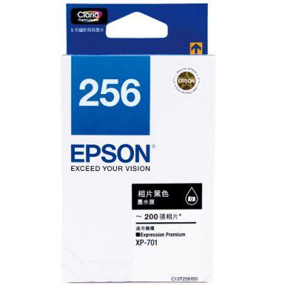 EPSON T256150 原廠相片黑色墨水匣  NO.256