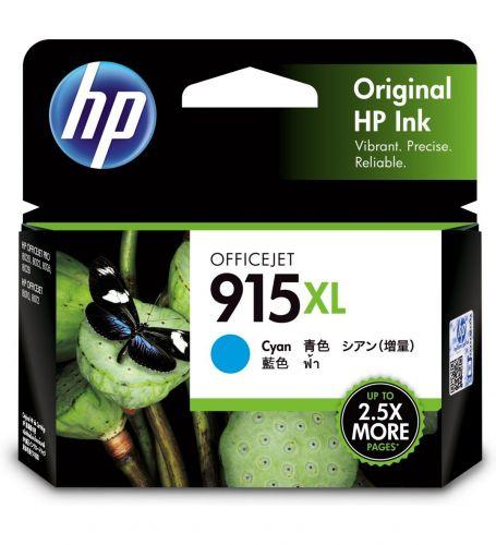 HP 915XL 藍色原廠墨水匣 3YM19AA