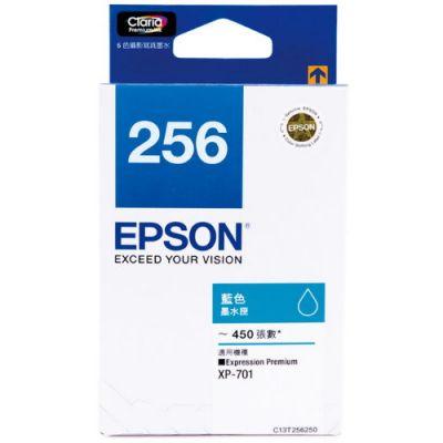 EPSON T256250 原廠藍色墨水匣  NO.256