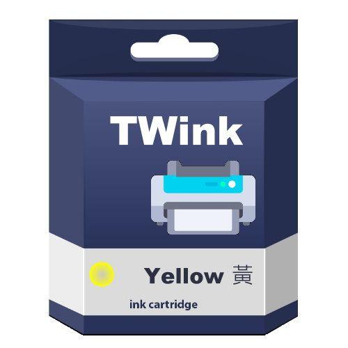 EPSON T677450  黃色相容墨水匣