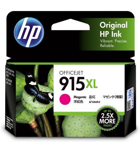 HP 915XL 紅色原廠墨水匣 3YM20AA