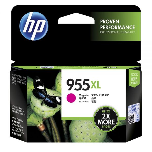 HP 955XL 高印量紅色原廠墨水匣 L0S66AA