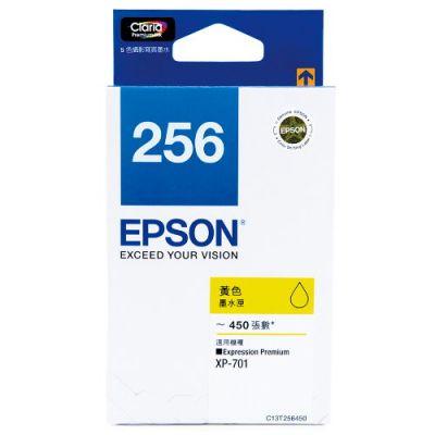 EPSON T256450 原廠黃色墨水匣  NO.256