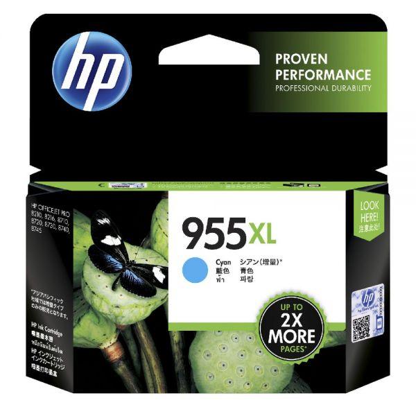 HP 955XL 高印量藍色原廠墨水匣 L0S63AA